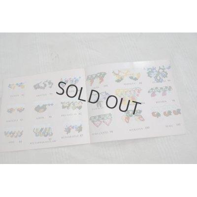 画像3: サアトリ トゥーオヤ モデルカタログ 商品購入の上、希望される方に無料で差し上げます