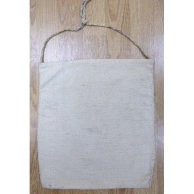 画像3: コンヤ周辺の遊牧民のジジムバック これにパンなどを入れて歩いていたんです 51×47cm