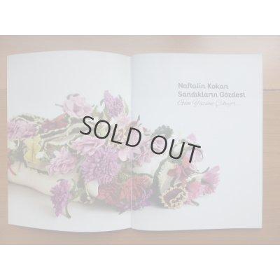 画像2: 国際シルクオヤフェスティバルの公式カタログ 10000円以上のお買い物で希望される方に無料進呈 お買い物の際に一緒にカートに入れてください