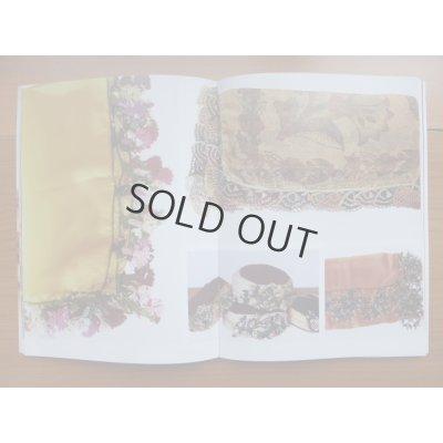 画像4: 国際シルクオヤフェスティバルの公式カタログ 10000円以上のお買い物で希望される方に無料進呈 お買い物の際に一緒にカートに入れてください