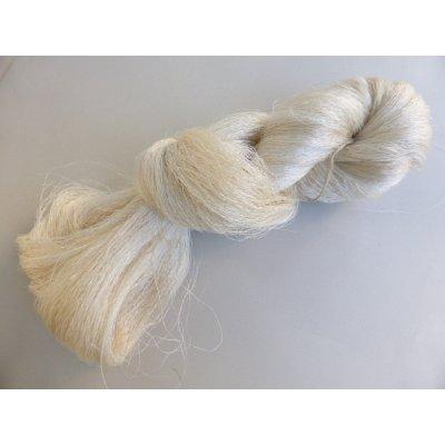 画像1: 在庫限り イーネオヤに使える未精練のシルク 自分で簡単に精練できます 約100g