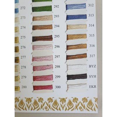 画像3: シルク糸をご購入の方に無料進呈:ブルサのシルク糸の色見本帳320色(カラーコピー版) イーネオヤ、オットマン刺繍、ウズベク刺繍に最適